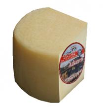 CUARTO Queso de Azkarreta (0,300 kg) (21,2 €/kg)